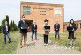 페라리, 이탈리아 지역사회 코로나19 극복 위한 성금 기부