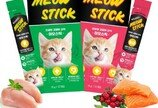 에코펫위드, 새로운 국내산 고양이간식 '미오스틱' 신제품 출시