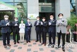 LH, 대전에 '종합주거복지지사' 개소
