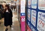 서울 6억 이하 중저가 아파트, '갭 메우기' 나서나