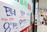 """심상찮은 강남권 전세… """"보증금 감당안돼 월세 끼고 재계약"""""""