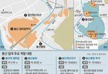 총 380만 ㎡ 에 공원-아파트 조성… 서울의 새 랜드마크로 뜬다