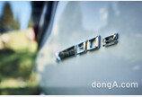 [화요 명차]'수지 타산' 맞는 BMW 뉴 X3 x드라이브30e