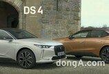 'DS4 크로스백' 세계 최초 공개… 벤츠·BMW 소형 SUV 대결구도
