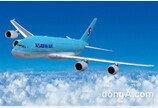 대한항공, A380 무착륙 관광비행 상품 운영… 여행사 상생 일환