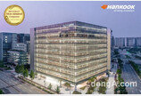 한국타이어, 12년 연속 가장 존경받는 기업 1위