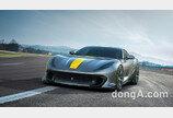 페라리, 812 슈퍼패스트 스페셜 티저 공개… 830마력 V12 엔진 얹는다
