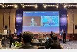 서울대 시스템면역의학연구소, 한·일 비대면 국제 텔레컨퍼런스 개최
