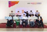 화가 160여명 참여한 '2021장애인창작아트페어' 개막