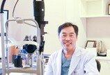 [기고] 뉴 실버 세대를 위한 백내장 수술법은?