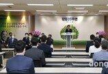 """유한양행, 창립 95주년 기념행사 개최… """"국내 넘어 글로벌 50대 기업 도약할 것"""""""