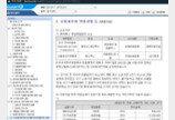 """대웅제약, '공시 위반' 주장 반박… """"메디톡스 불법행위 진상이나 밝혀야"""""""