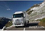 현대차 '엑시언트 수소전기트럭', 스위스서 누적 주행거리 100만km 돌파
