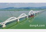DL이앤씨, 국내 최대 규모 철도 아치교량 건설 완료