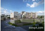 도시형생활주택 '힐스테이트 남산' 8월 분양