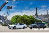 BMW, 첨단기술 격전지 'IAA 모빌리티 2021' 참가… 야심작 iX·i4 공개