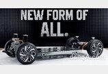 '기아 불참' 뮌헨모터쇼 참가한 현대모비스… 세계 전기차 시장에 '스케이트보드 모듈' 제안