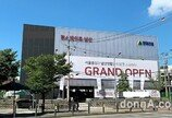 현대건설, '힐스테이트 남산' 오는 23일 청약 접수