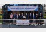 DL이앤씨-한국전기안전공사, 전기 안심건물 인증사업 업무협약 체결