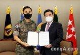 대우건설, 수도방위사령부에 위문금 3000만원 전달