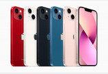 """애플 '아이폰13' 출시에…삼성 """"반으로 접히면 더 멋질텐데"""""""