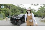 김연경 사로잡은 초대형 SUV 눈길… '캐딜락 신형 에스컬레이드' 판매 돌풍