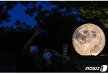 '한가위 보름달' 서울 오후 6시59분 출몰…흐린 날씨에 관측 어려울 수도