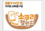 의학한림원-의학바이오기자협회 20일 '디지털미디어와 건강포럼' 개최