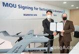 대한항공, '보잉 인시투'와 차세대 무인기 개발 협력… 전술급 수직이착륙기 공동개발