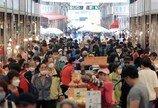 재난지원금 효과… 모처럼 한숨 돌린 소상공인-전통시장