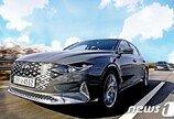 그랜저·쏘나타도 생산 중단…현대차, 아산공장 12~13일 가동 중단