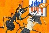 기존 개미 15% 벌 때, 신규 개미 1.2% 잃었다