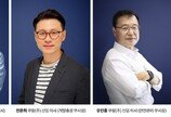 """김범석 의장, 쿠팡 의장·이사직 사임…""""글로벌 경영 전념할 것"""""""