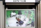 """與 """"수술실 CCTV 의무화""""… 의협 """"입법 보류, 논의기구 만들자"""""""