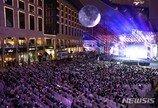 中 인센티브 관광 4200명 제주 온다…한국관광공사 유치