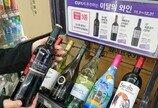 편의점 CU, 크리스마스 마케팅 '시동'… 와인 할인 등 진행