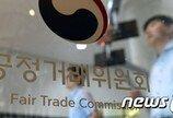 '동영상 안봤는데 한달치 요금내라니'…IPTV 불공정약관 시정