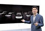 기아차, 2027년까지 전기차 전용 모델 7종 출시… 사업 체제 전환 박차