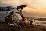 현대차와 떠나는 차박 캠핑… '휠핑' 공식 출범