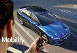 영업점 활용한 공유車 서비스… 기아차, 딜러 주도형 '기아모빌리티' 시범사업