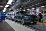 볼보, X90·XC60 생산 '스웨덴 토슬란다 공장' 온실가스 배출 無