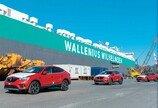 르노삼성 부산공장 운명 가를 XM3… 이달부터 본격 유럽판매