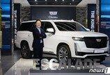 캐딜락, '럭셔리 SUV' 에스컬레이드 5세대 모델 출시…1억5357만원