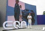 벤츠, 전기 콤팩트 SUV '더 뉴 EQA' 내달 출시…5990만원