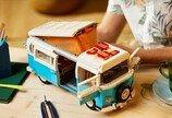 """""""코로나 시대 집에서 캠핑을 즐기는 방법""""… 레고, '폭스바겐 T2 캠퍼밴' 내달 출시"""