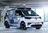 자율주행 로보택시 실물 공개…현대차·폭스바겐 주도권 경쟁