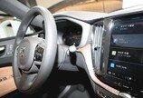 SKT 'T맵-누구' 탑재한 볼보 신형 SUV