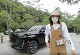 김연경 사로잡은 초대형 SUV '캐딜락 신형 에스컬레이드'