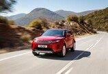 랜드로버코리아, '신형 레인지로버 이보크' 가솔린 모델 출시…가격 7110만원부터
