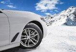 """[원성열 기자의 CAR & TRACK] """"겨울용 타이어, 선택이 아닌 안전필수품"""""""